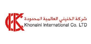Khonaini